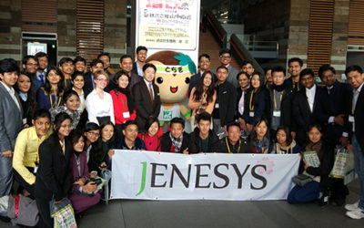 Exchange Program under JENESYS 2016