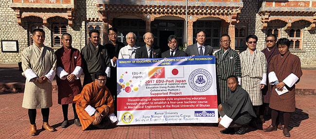 A visit by delegates from Kansai University (KU), Japan