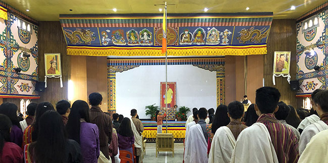 Commemorating His Majesty the Fourth Druk Gyalpo's 64th Birth Anniversary