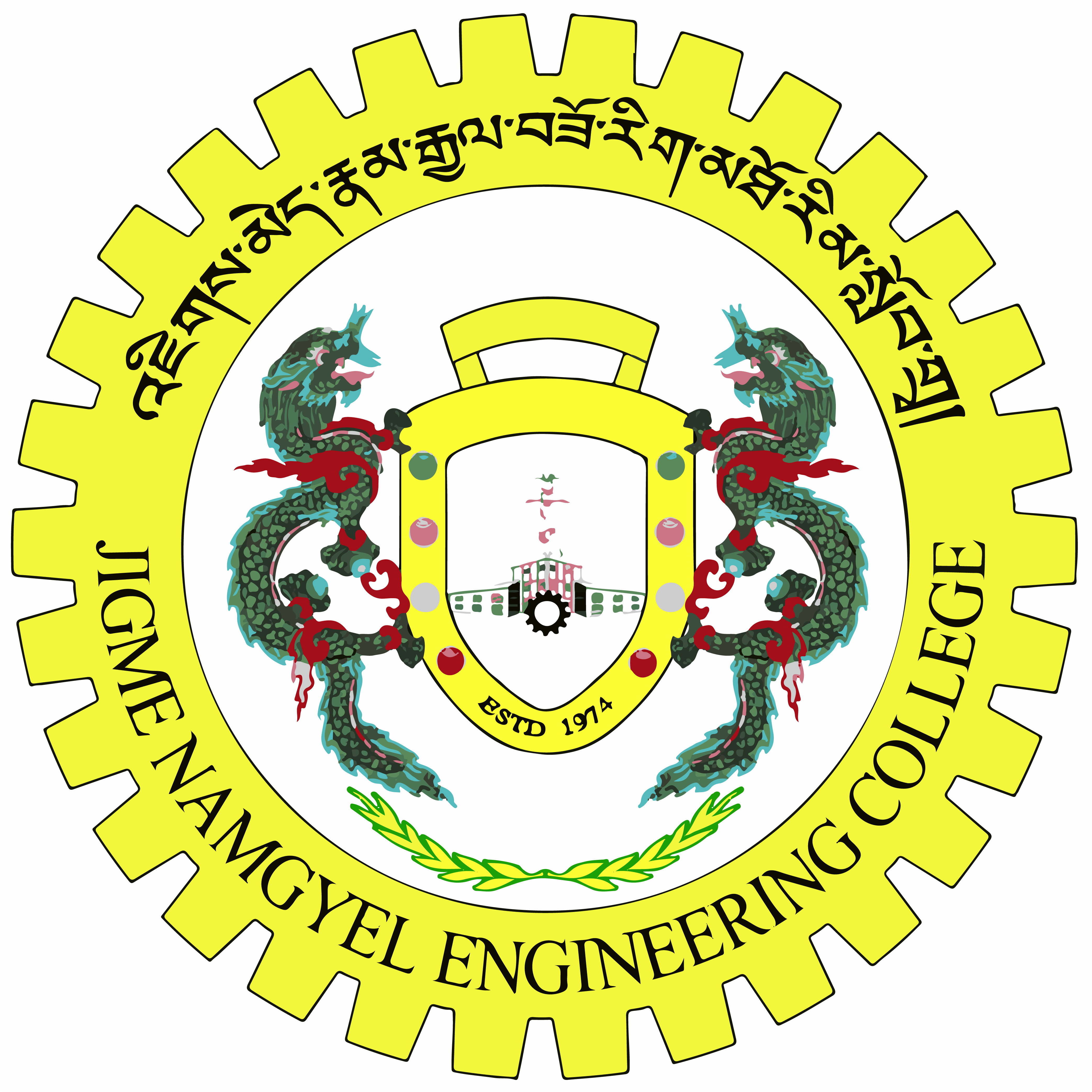 Jigme Namgyel Engineering College