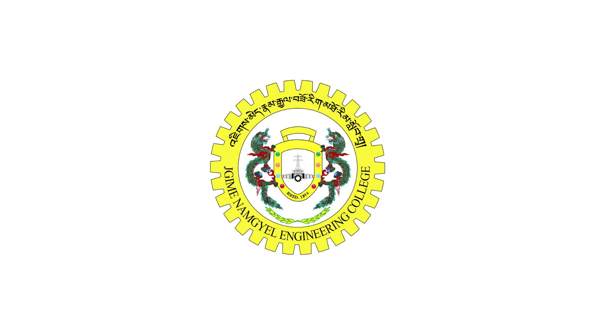 1 - Logo