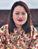 Tshering Yangzom