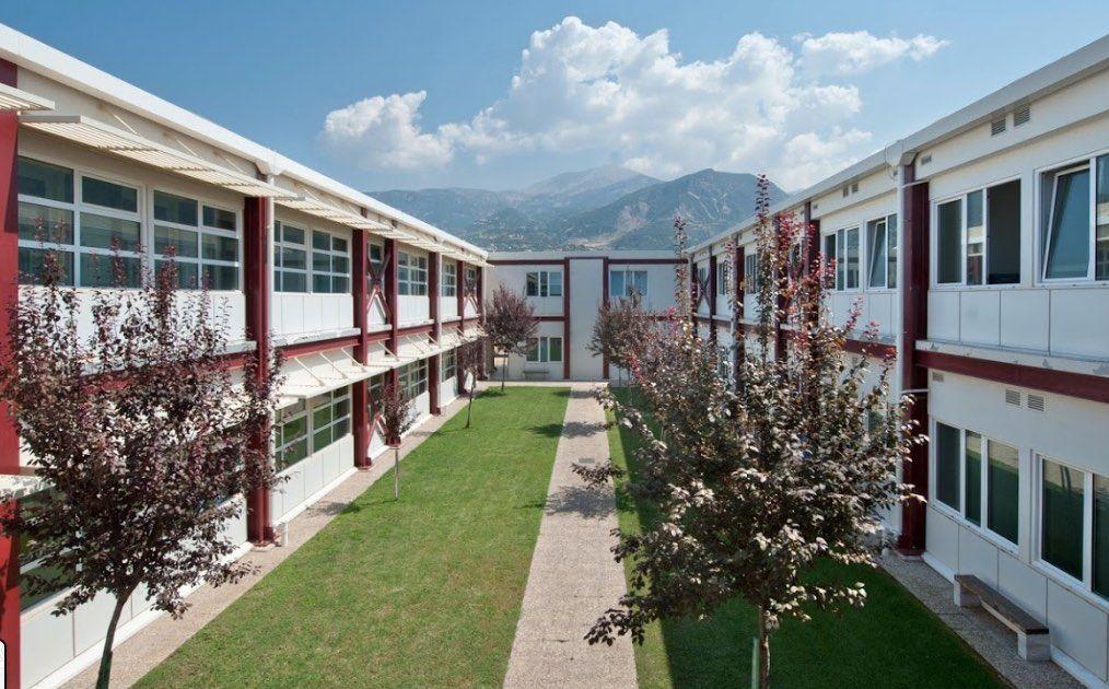 HOU Campus